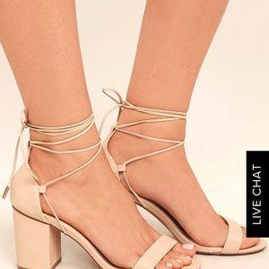 Beige Strappy Heels